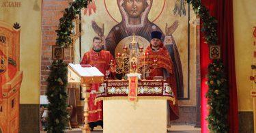 литургия в неделю о самарянке