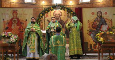 Holy Trinity day