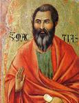 12 Апостолов - Матфий