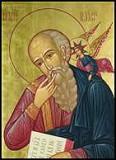 12 Апостолов - Иоанн