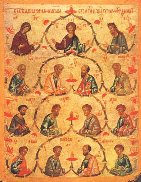 Собор 12 Апостолов (новгородская икона, XV век)