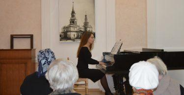 концерт в центре Царский