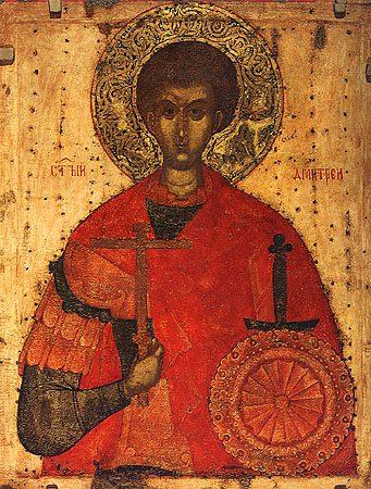 Димитрий Солунскиэй