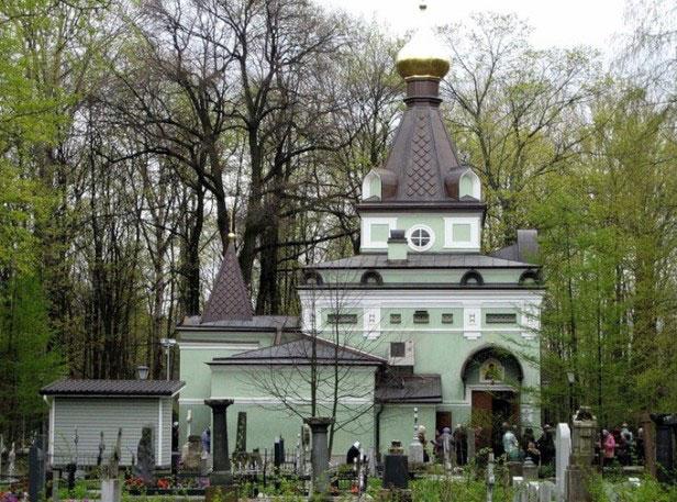 Часовня св. Ксении Петербургской на Смоленском кладбище г. Санкт-Петербурга